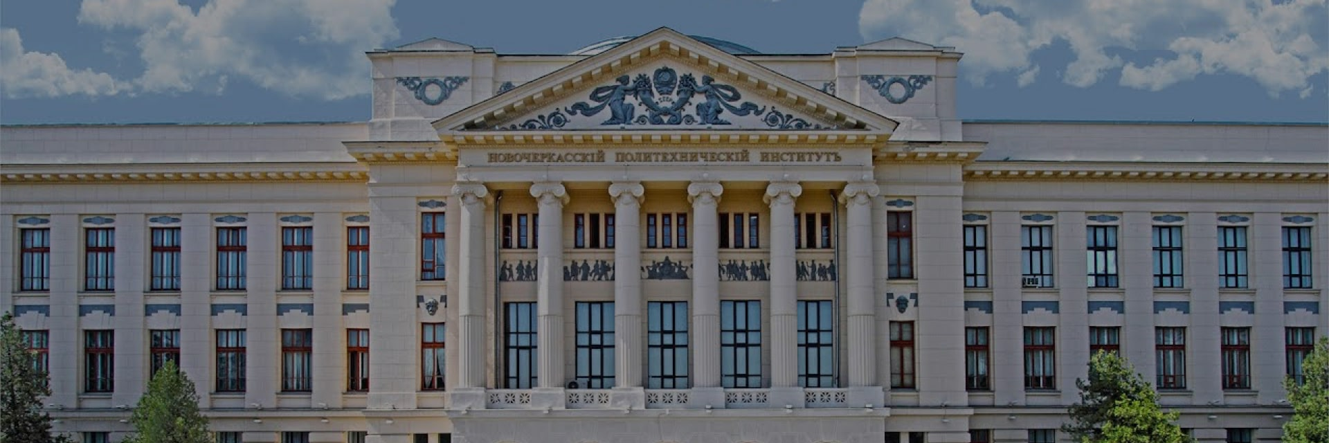 Platov South-Russian State Polytechnic University