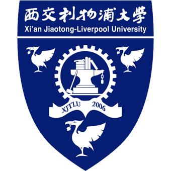 Xi'an Jiaotong Liverpool University logo